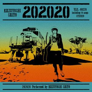 NewRelease「202020」