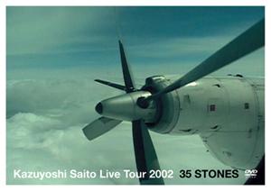 『Kazuyoshi Saito LIVE TOUR 2002 「35 STONES」』jacket