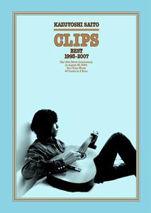 『CLIPS BEST 1993~2007』jacket