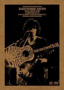 『KAZUYOSHI SAITO LIVE TOUR 2008 歌うたい 15<16 Live at ZEPP TOKYO 2008.12.11』jacket