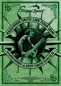 『KAZUYOSHI SAITO LIVE TOUR 2010 STUPID SPIRIT at ZEPP TOKYO 2010.12.12』jacket