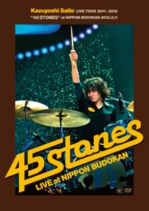 """『KAZUYOSHI SAITO LIVE TOUR 2011-2012 """"45 STONES"""" at 日本武道館 2012.2.11』jacket"""