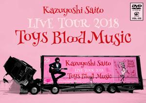『Kazuyoshi Saito LIVE TOUR 2018 Toys Blood Music Live at 山梨コラニー文化ホール2018.06.02』jacket