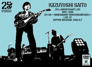 『KAZUYOSHI SAITO 25th Anniversary Live 1993-2018 25<26 ~これからもヨロチクビーチク~ Live at 日本武道館 2018.09.07』jacket