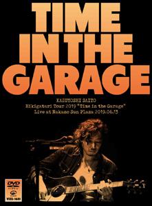 """『斉藤和義 弾き語りツアー 2019 """"Time in the Garage"""" Live at 中野サンプラザ 2019.06.13』jacket"""