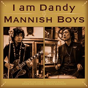 『I am Dandy』jacket