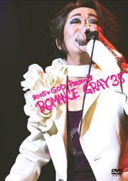 『忌野清志郎 / 2005★GOD Presents ROMANCE GRAY35』jacket