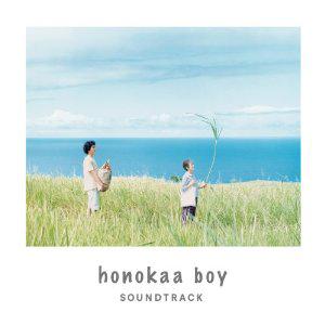『映画「ホノカアボーイ」オリジナルサウンドトラック』jacket