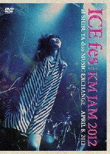 『ICE / ICE Fes vol.0 KM JAM 2012 at SHIBUYA duo MUSIC EXCHANGE APRIL 8.2012』jacket