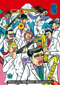 『東京スカパラダイスオーケストラ / 『叶えた夢に火をつけて燃やす LIVE IN KYOTO 2016.4.14』&『トーキョースカジャンボリー2016.8.6』』jacket