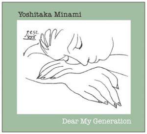 『南佳孝 / Dear My Generation』jacket