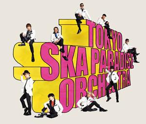 『東京スカパラダイスオーケストラ / ツギハギカラフル』jacket