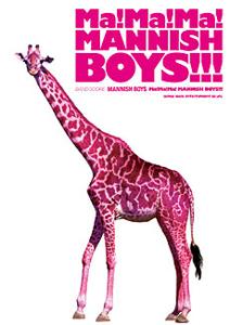 『バンド・スコア MANNISH BOYS「Ma! Ma! Ma! MANNISH BOYS!!!」』jacket
