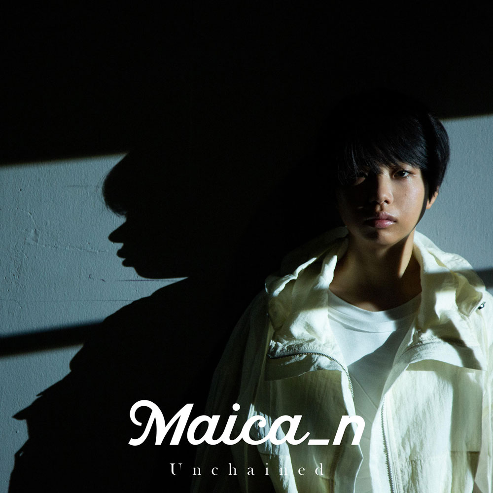 『Maica_n / Unchained』jacket