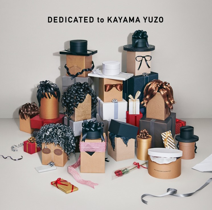 『東京スカパラダイスオーケストラ / DEDICATED to KAYAMA YUZO』jacket