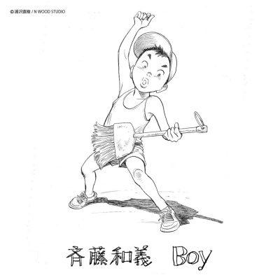 『Boy』jacket